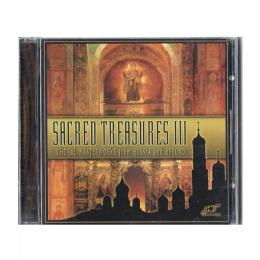 Sacred Treasures III